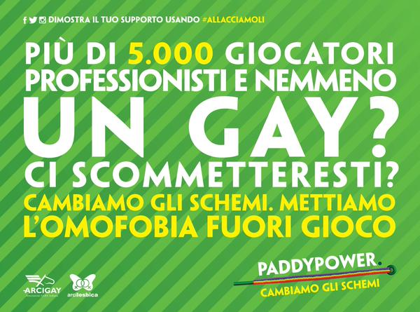 paddypower2014